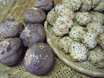 カボチャの種のクッキー